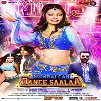 Mumbai Can Dance Saala (2015)