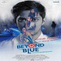 Beyond Blue (2015) Hindi