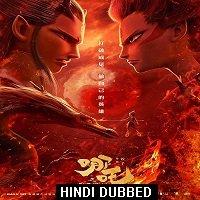 Ne Zha (2019) Hindi Dubbed