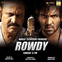 Rowdy (2019) Hindi Dubbed