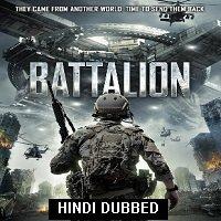 Battalion (2018) Hindi Dubbed