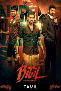 Bigil (2019) Tamil Full Movie Watch HD Print Quality Online Download Free