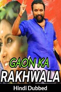 Gaon Ka Rakhwala (Kodiveeran 2019) Hindi Dubbed