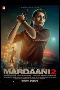 Mardaani 2 (2019) Hindi Full Movie Watch Online HD Print Free Download