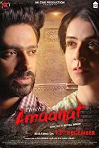 Amaanat (2019) Punjabi Full Movie Watch HD Print Quality Online Download Free