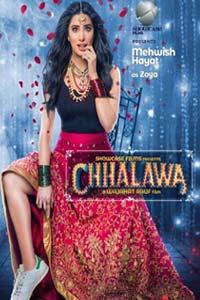 Chhalawa (2019) Urdu Full Movie Watch HD Print Quality Online Download Free