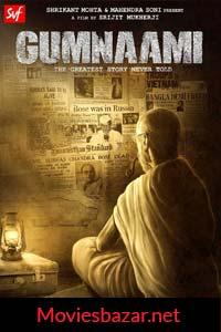 Gumnaami (2019) Hindi Full Movie Watch HD Print Quality Online Download Free