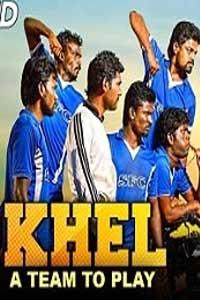 Khel – A Team To Play (Aivarattam) Hindi Dubbed