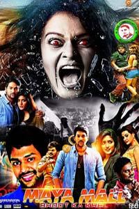 Maya Mall Bhoot Ka Khel (Maya Mall 2020) Hindi Dubbed Full Movie Watch HD Print Quality Online Download Free