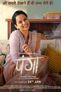 Panga (2020) Hindi Full Movie Watch HD Print Quality Online Download Free