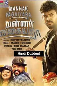 Vansh Raaj (Mannar Vagaiyara 2020) Hindi Dubbed Full Movie Watch HD Print Quality Online Download Free