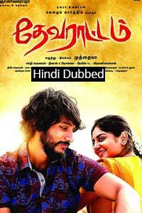 Diler The Daring 2 (Devarattam 2020) Hindi Dubbed Full Movie Watch HD Print Quality Online Download Free