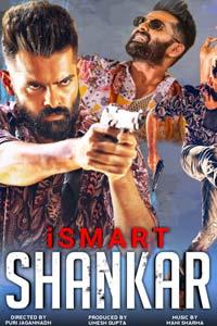 Ismart Shankar (2020) Hindi Dubbed Full Movie Watch HD Print Quality Online Download Free