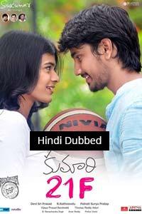 Kumari 21F (2020) Hindi Dubbed Full Movie Watch HD Print Quality Online Download Free