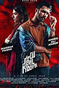 Laal Kabootar (2019) URDU Full Movie Watch HD Print Quality Online Download Free