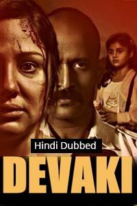 Devaki (2020) Hindi Dubbed Full Movie Watch HD Print Online Download Free