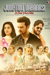 Junction Varanasi (2019) Hindi Full Movie Watch HD Print Quality Online Download Free