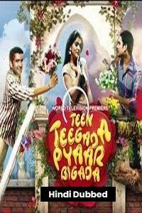 Teen Tigada Pyar Bigada (KLTA 2020) Hindi Dubbed Full Movie Watch HD Print Online Download Free
