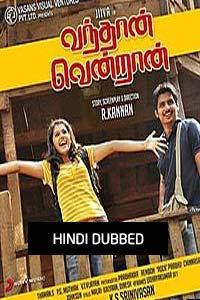 Angaare (Vanthaan Vendraan) Hindi Dubbed Full Movie Watch HD Print Online Download Free