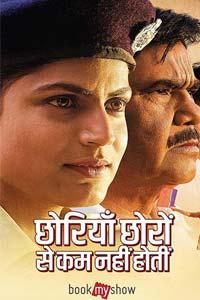 Chhorriyan Chhoron Se Kam Nahi Hoti (2019) Hindi Full Movie Watch HD Print Online Download Free