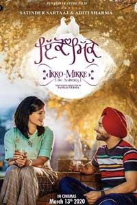 Ikko Mikke (2020) Punjab Full Movie Watch HD Print Online Download Free