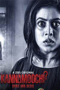 Kannamoochi (2020) Hindi Season 1 Watch HD Print Online Download Free