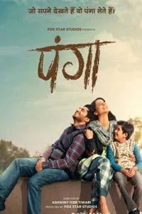 Panga (2020) Hindi Full Movie Watch HD Print Online Download Free
