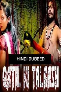 Qatil Ki Talaash (2020) Hindi Dubbed Full Movie Watch HD Print Online Download Free