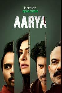 Aarya (2020) Hindi Season 1 Complete Hotstar Watch Online Download Free