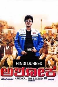 Ashoka (Kannada) Hindi Dubbed Full Movie Watch Online Download Free