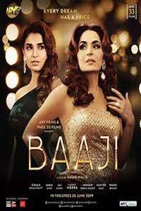 Baaji (2019) URDU Pakistani Full Movie Watch Online Download Free