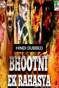 Bhootni Ek Rahasya (Sonna Pochu 2020) Hindi Dubbed Full Movie Watch Online Download Free