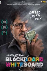 Blackboard vs Whiteboard (2019) Hindi Full Movie Watch HD Print Online Download Free