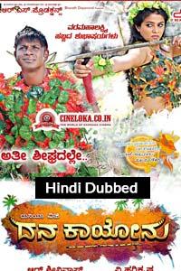 Dana Kayonu (2020) Hindi Dubbed Full Movie Watch HD Print Online Download Free