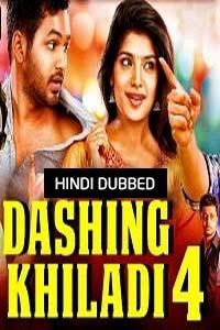 Dashing Khiladi 4 (Meesaya Murukku 2020) Hindi Dubbed Full Movie Watch Online Download Free