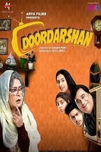 Door Ke Darshan (Doordarshan 2020) Hindi Full Movie Watch Online Download Free