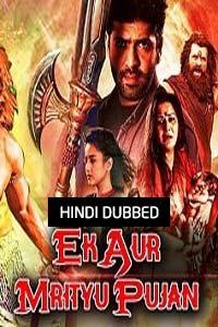 Ek Aur Mrityu Pujan (Yaagam 2020) Hindi Dubbed Full Movie Watch Online Download Free