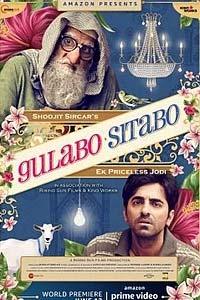 Gulabo Sitabo (2020) Hindi Full Movie Watch Online Download Free
