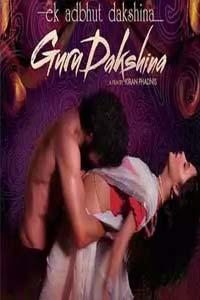 Gurudakshina (2015) Hindi Full Movie Watch Online Download Free