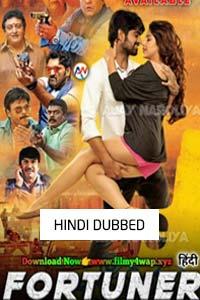 Jadoogadu (Fortuner 2020) Hindi Dubbed Full Movie Watch Online Download Free