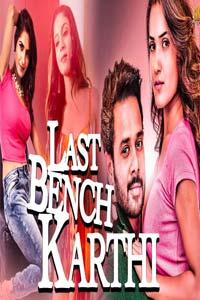 Kadaisi Bench Karthi (Last bench Karthi 2020) Hindi Dubbed Full Movie Watch Online Download Free