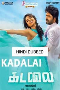Kadalai (2020) Hindi Dubbed Full Movie Watch Online Download Free
