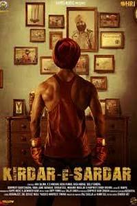 Kirdar E Sardar (2017) Punjabi Full Movie Watch Online Download Free