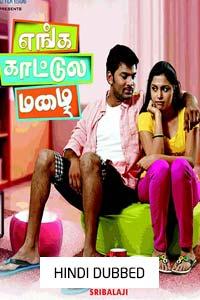 Kismat Ki Hera Pheri (Enga Kaatula Mazhai 2020) Hindi Dubbed Full Movie Watch Online Download Free