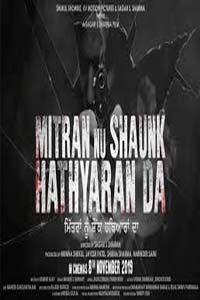 Mitran Nu Shaunk Hathyaran Da (2019) Punjabi Full Movie Watch Online Download Free