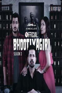 Official Bhootiyagiri (2020) Hindi Season 3 Watch Online Download Free