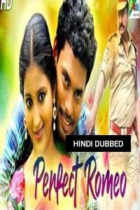 Perfect Romeo (Idho Prema Lokam) Hindi Dubbed Full Movie Watch Online Download Free