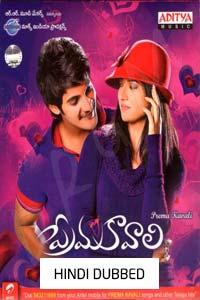 Prema Kavali (2020) Hindi Dubbed Full Movie Watch Online Download Free