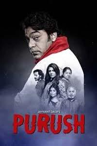 Purush (2020) Hindi Full Movie Watch Online Download Free