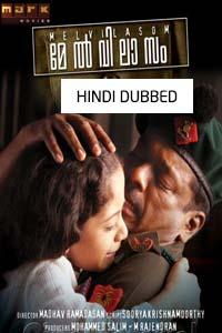Shauryawaan (Melvilasom 2020) Hindi Dubbed Full Movie Watch Online Download Free